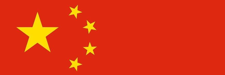 Thé de Chine